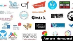 تصویری از لوگوهای شماری از نهادهای مدافع حقوق بشر