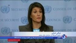 انتقادات آمریکا، شرایط آژانس امداد سازمان ملل برای فلسطینیها را سخت کرد