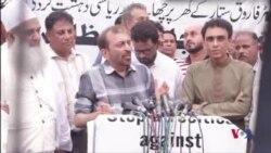 کراچی: فاروق ستار کے گھر پر چھاپہ، ایم کیو ایم کا احتجاجی مظاہرہ