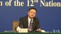 中国环保部长记者会回避柴静雾霾片