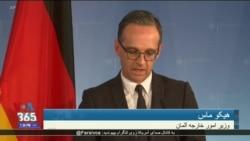 وزیر خارجه آلمان سفر به عربستان را عقب انداخت؛ وزیر خارجه فرانسه در اینباره چه گفت