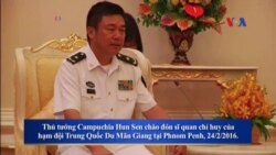 Hải quân Campuchia sẽ thao dượt với các tàu Trung Quốc