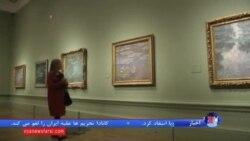 نمایش الهام گیری هنرمندان از طبعیت در لندن