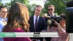 VOA连线(黄耀毅):川普:跟朝鲜谈得很好,全亚洲都很高兴