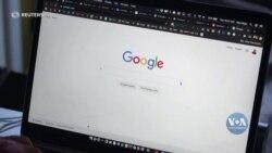 Міністерство юстиції США та прокурори 11 штатів подали позов проти компанії Google. Відео