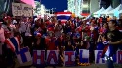 บันทึกหน้าประวัติศาสตร์ชัยชนะของทีมหญิงไทยในฟุตบอลโลก