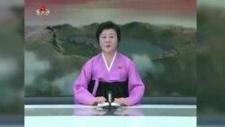 После запуска ракеты в КНДР в США звучат призывы к ужесточению санкций