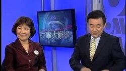VOA卫视 (2013年8月29日 第二小时节目)