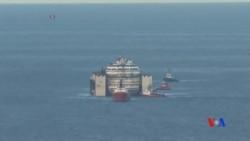 2014-07-27 美國之音視頻新聞: 哥斯達協和號到達熱那亞準備報廢