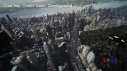 中国买家托起曼哈顿天价楼盘