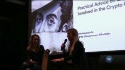 Жінки-підприємниці у США шукають венчурний капітал у криптовалютах і системах блокчейн. Відео