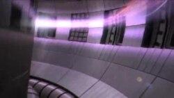Fuzijski reaktor još uvijek budućnost