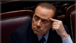 شرایط اتحاديه اروپا برای کمک به ایتالیا