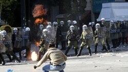 تظاهرات اعتراضی در يونان به خشونت کشيده شد