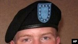 Private First Class Bradley Manning (File)