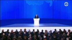 Путин о новом российском оружии и о том, что угрожает России
