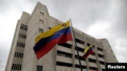 Sede principal del Tribunal Supremo de Justicia en Caracas, Venezuela.