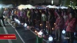 Dân Hàn Quốc phản đối triển khai tên lửa THAAD