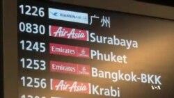 پرونده هواپیمای مفقود شده مالزی بسته می شود