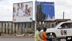 UN yasema zaidi ya watu 1,000 waliuwawa nchini Ivory Coast