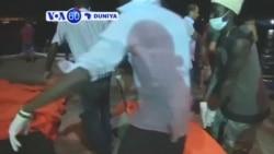VOA60 DUNIYA: Kasar Libya Daruruwan Bakin Haure Najin Tsoro Muttuwa Bayan Da Kwale-Kwale Ya Nuste, Agusta 28, 2015