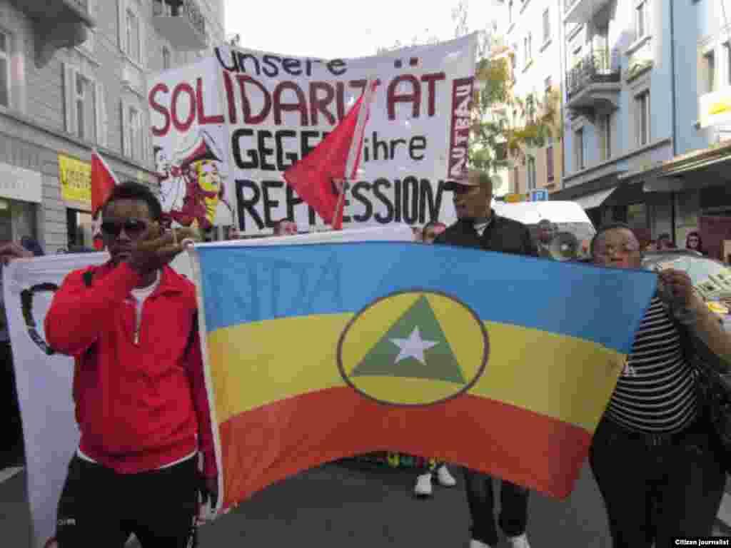 Maandamano ya kupigania uhuru wa Cabinda, kutokana na utawala wa Angola, maandamano yalifanyika mjini Zurich, Uswisi Oktoba 7 2012