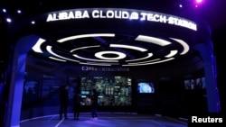 2016年11月11日,阿里巴巴在深圳的雲服務展台