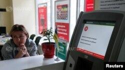 یوکرین کے ایک بینک کی عہدے دار سائبر حملے کی زد میں آنے والے ایک کمپیوٹر کے سامنے بیٹھی ہے۔ 27 جنوری 2017