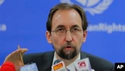 زید رعد الحسین کمیسر عالی حقوق بشر سازمان ملل متحد