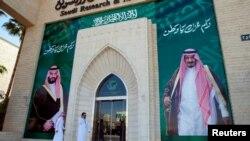 Picha zinazo waonyesha Mfalme wa Saudi Arabia Salman bin Abdulaziz Al Saud na Mrithi wa Ufalme Mohammed bin Salman, huko Riyadh, Saudi Arabia, Nov. 9, 2017.