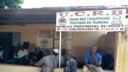 Burkina Faso Mobili Bolila Ye Wele Wele Da ke Dibi dibi mun be Dugu Bɔ dala