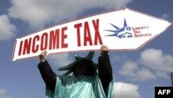 Реклама компании, которая предоставляет налоговые консультации.