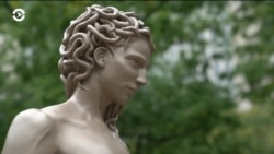 Медуза Горгона как символ справедливости?