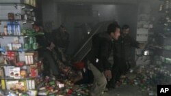 افغانستان : بم دھماکے میں چھ افراد ہلاک