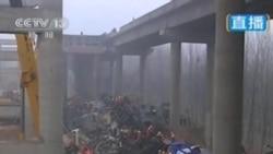 中國滿載鞭砲煙花的卡車爆炸多人傷亡