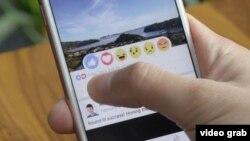 Fejsbuk je uveo nove reakcije na statuse da bi korisnici mogli da izraze širi dijapazon emocija.