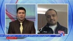 سفر تیم ملی کشتی آمریکا به ایران