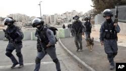 'Yansandan kwantar da tarzoma na Israila