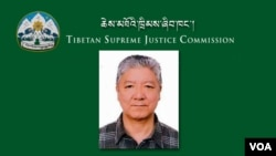 Kargyu Dhondup, Elected Chief Justice Commissioner