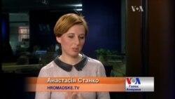 """""""Громадське"""" не має спонсора-олігарха і не займається пропагандою - Настя Станко"""