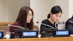 [생생 라디오 매거진] 안보리 4년 연속 북한인권 규탄...탈북여성 유엔서 인권 증언