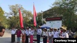 Mandalay University Student Union.