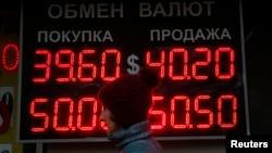 Bảng tỷ giá hối đoái ở Moscow ngày 6 tháng 10, 2014.