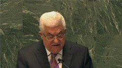Palestinians Get Non-Member State Status in Historic UN Vote