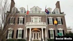 На фото: будівля посольства США у Вашингтоні