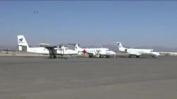 برای نخستین بار بعد از محاصره یمن کمکهای بهداشتی و غذایی وارد صنعا شد