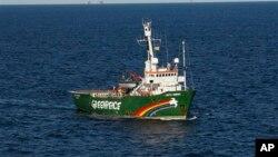 Kelompok Greenpeace melaporkan bahwa Garda Pantai Rusia naik ke kapal 'Arctic Sunrise' tanpa izin (foto: dok).