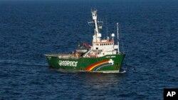 Tàu Arctic Sunrise của tổ chức Hòa bình Xanh, Greenpeace
