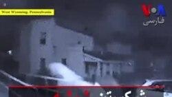 شکستن شیشه یک مرکز دولتی برای سرقت مدارک