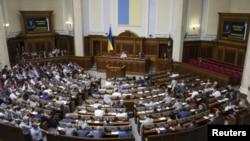 Suasana sidang parlemen Ukraina (Foto: dok).